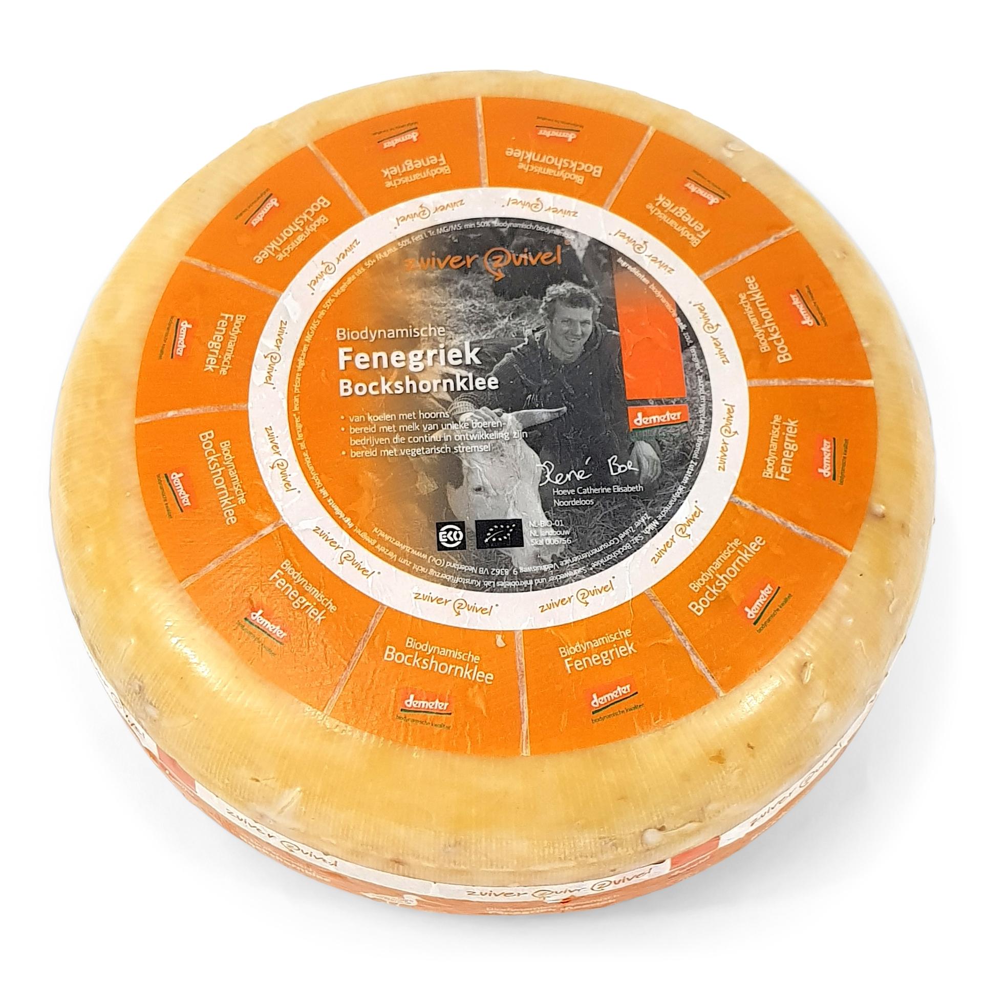 5kg Hele Fenegriek Goudse Biologisch vegetarisch dynamische kaas - Demeter 50+